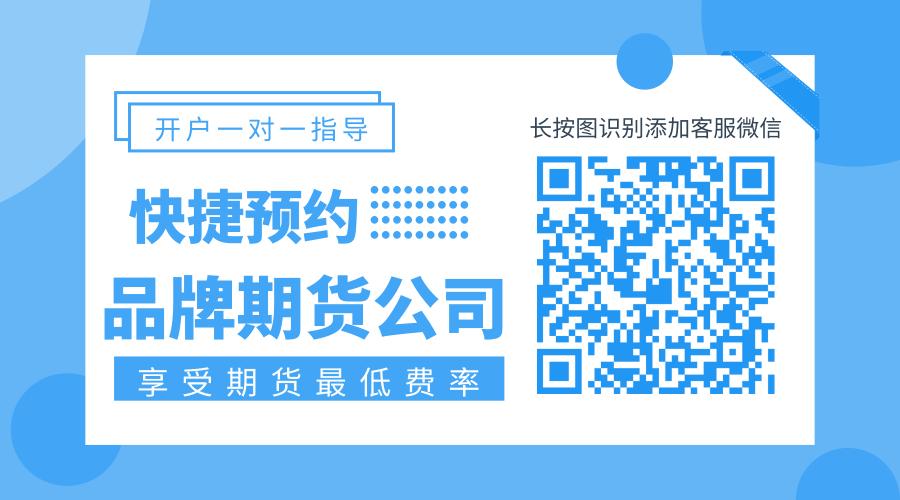 添加我们的客服微信号码